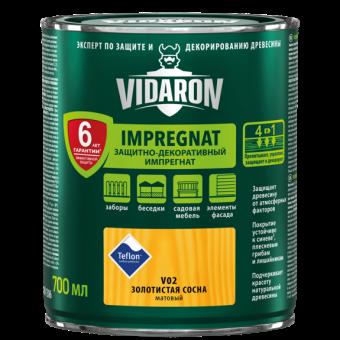 Impregnant pentru lemn Vidaron  V10, 0,7L, venghe african