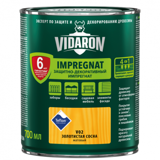 Impregnant pentru lemn Vidaron  V09, 0,7L, palisandru indian